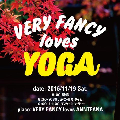 yoga_20161119