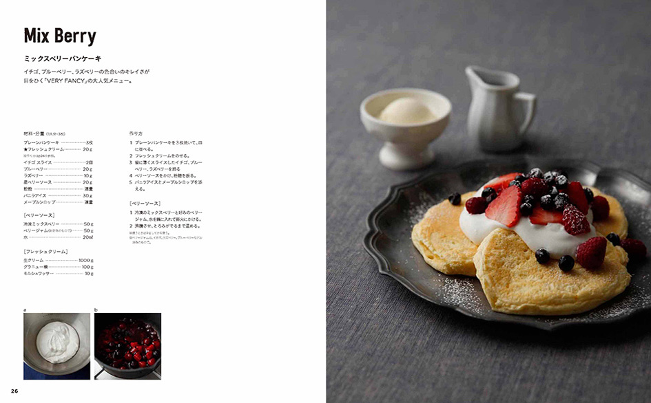 cookbook_02-140516