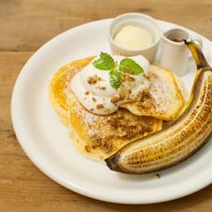 hb-menu-banana