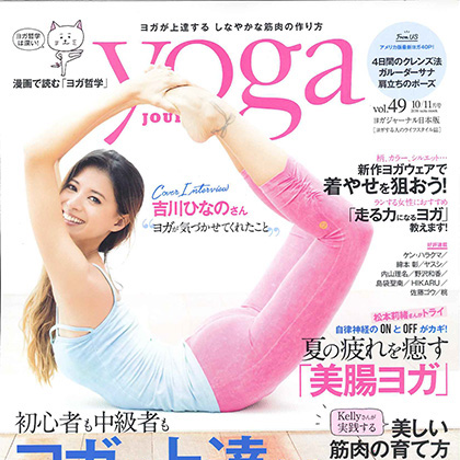 yoga_cover-s